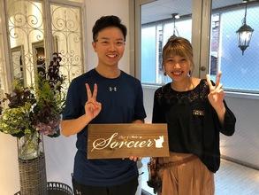 吉祥寺でおしゃれな美容室 Hair Salon Sorcier ERIのブログ「海外からのお客様☆*。」