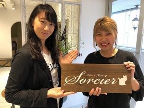 吉祥寺でパーマが上手い美容室 Hair Salon Sorcier ERIのブログ 「エアウェーブでふわふわパーマ☆*。」