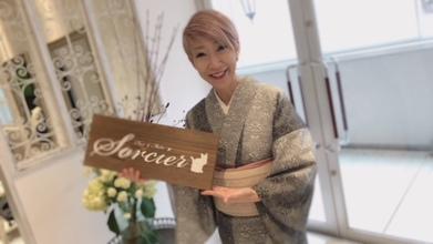 吉祥寺で着付けができる美容院 Hair Salon Sorcier ERIのブログ「着物でお出かけ☆*。」
