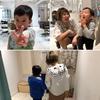 吉祥寺でキッズカットが出来る美容室 Hair Salon Sorcier ERIのブログ 「2月はキッズカット無料月☆*。」