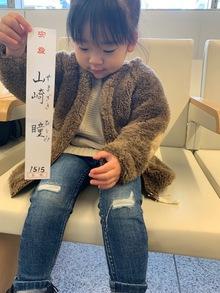 吉祥寺で人気の美容院 Hair Salon Sorcier レセプション山崎のブログ「ご報告」