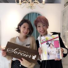 吉祥寺で人気の美容院 Hair Salon Sorcier ERIのブログ「スーパーレセプション☆*。」