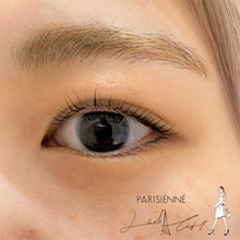 吉祥寺でパリジェンヌラッシュリフトができる美容室Hair Salon Sorcier ERIのブログ「こんな方に試してほしい。。。」