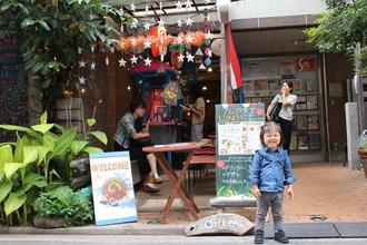 吉祥寺で子連れランチ!実際に子連れでアムリタ食堂へ行ってみた!